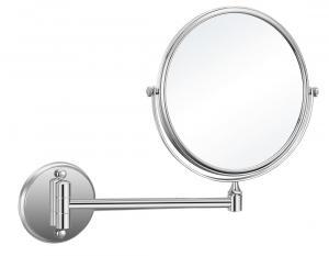 Aqualine HY1408 kozmetické zrkadielko bez osvetlenia, závesné, priemer 200mm, chróm