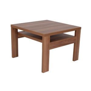 Bradop Konferenčný stolík MOJMÍR, štvorcový K139