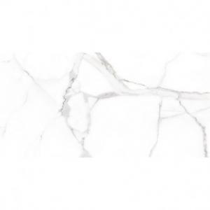 CICOGRES ALSACIA 75 x 150 cm, ALSACIA75X150RECT