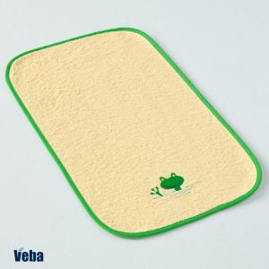 Detský uterák Žaba 30x50 cm žltá