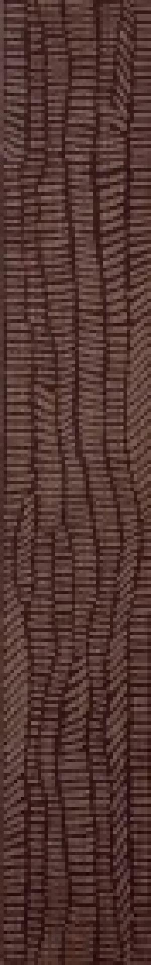 Dlaždica-bordura 60x9,3 Rako Defile DDRST361 hnedá