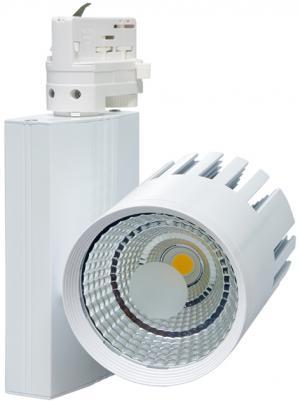 Ecolite Biely lištový LED reflektor 20W 3F TR-TL-20W/BI
