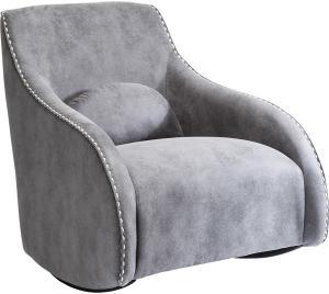Houpací křeslo Swing Ritmo Vintage Grey