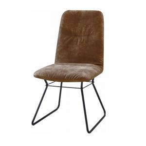 Jedálenská stolička - Tempo Kondela - Almira (hnedá). Sme autorizovaný predajca Tempo-Kondela.