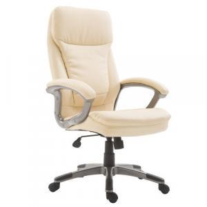 Kancelárska stolička / béžová