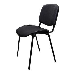 Kancelárska stolička ISO BLACK A-06 SIVA U