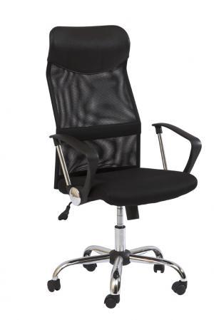 Kancelárska stolička - Signal - Q-025 čierne. Doprava ZDARMA. Sme autorizovaný predajca Signal.
