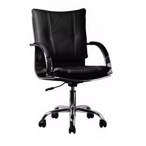 Kancelárska stolička - Tempo Kondela - Quirin (čierna). Sme autorizovaný predajca Tempo-Kondela.
