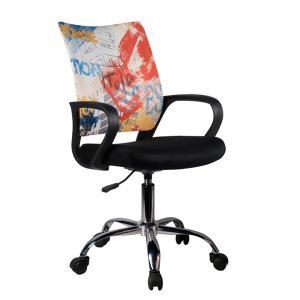 Kancelárska stolička Strix (čierna + vzor)