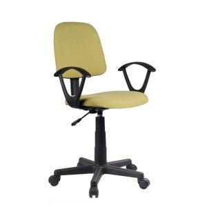 Kancelárska stolička - Tempo Kondela - Tamson (čierna + zelená). Sme autorizovaný predajca Tempo-Kondela.