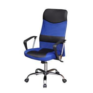 Kancelárska stolička Vora 973M New modrá
