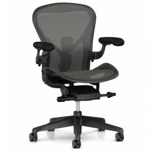 Kancelářská židle Aeron B Grafit - plná výbava