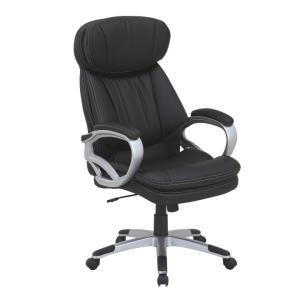 c9f4705b43f0 čierny nábytok do kancelárie
