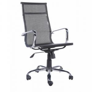 Kancelárske kreslo, sieťka čierna, CADIF