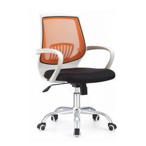 Kancelárske kreslo - Tempo Kondela - Lancelot oranžová + čierna . Sme autorizovaný predajca Tempo-Kondela.