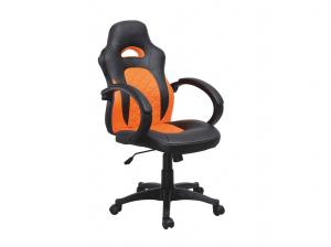 Kancelárske kreslo Naseby (čierna + oranžová)