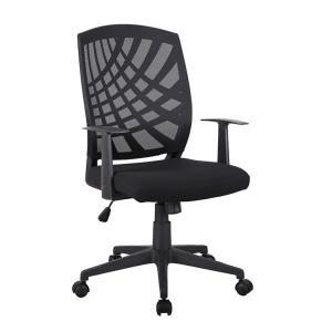 Kancelárske kreslo Vilon (čierna)