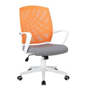 Kancelárske kreslo - Tempo Kondela - Vidal (oranžová). Sme autorizovaný predajca Tempo-Kondela.