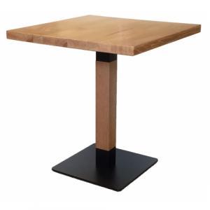 Kavárenský stůl 4714/80 ST wood