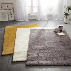 koberec stefan 1, 80/150cm, Žltá