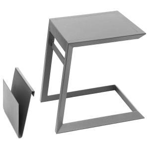 Kovový odkladací stolík LISABON (antracit)