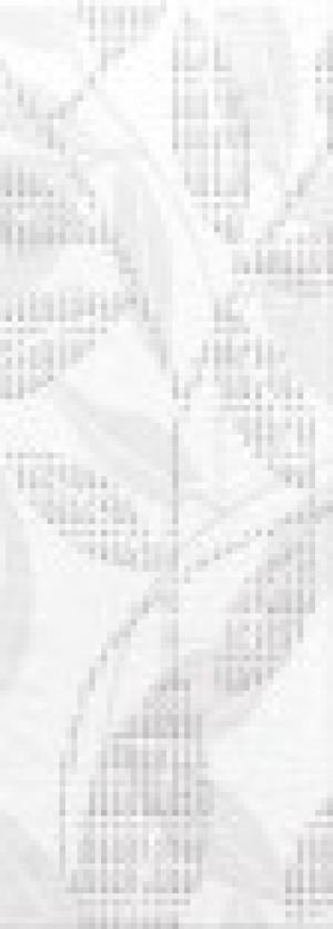 Listela 33x11,8 Rako Remix WLAKM090 biela