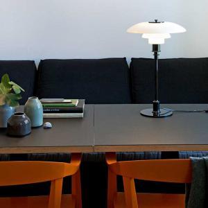 Louis Poulsen Louis Poulsen PH 3/2 stolná lampa, čierna
