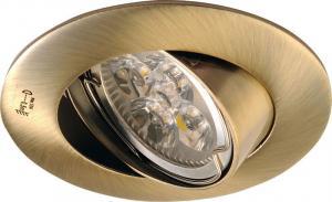 Luto 02594 podhľadové svietidlo výklopné, 50W, 12V, bronz