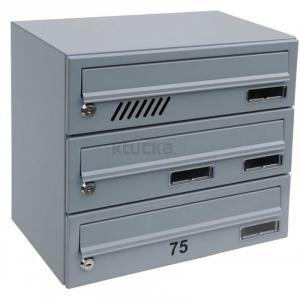 M37 modulová schránka, 4. schránky, Menovka, RAL 8002 / hnedá
