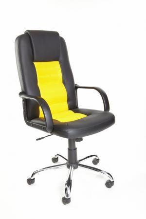 MERCURY kancelárske kreslo JINKS, kovový kríž chrom , žlté