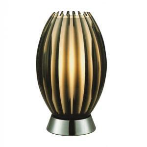 Moderné svietidlo AZZARDO ELBA Table G9  AZ0193