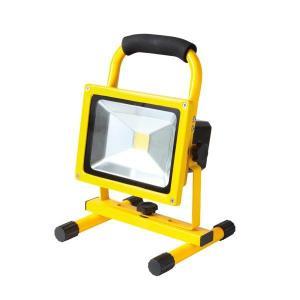 Nabíjateľný LED reflektor, 20 W, 5000 K