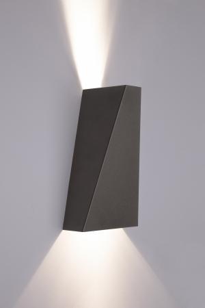 Nástenné svietidlo Nowodvorski NARWIK BLACK  9703