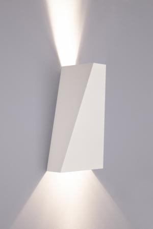 Nástenné svietidlo Nowodvorski NARWIK WHITE  9702