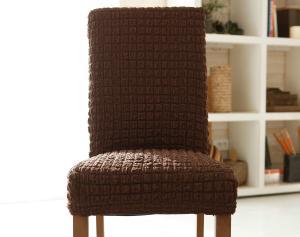 Návlek na stoličku PETRA Farba: Hnedá