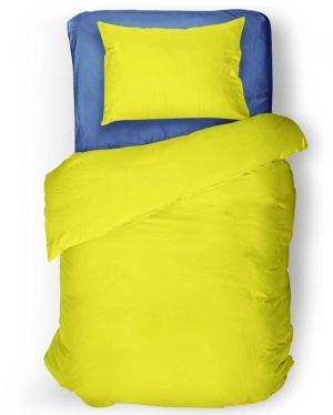Obliečky Žlté (Rozmer: 1x150/200 + 1x60/50)