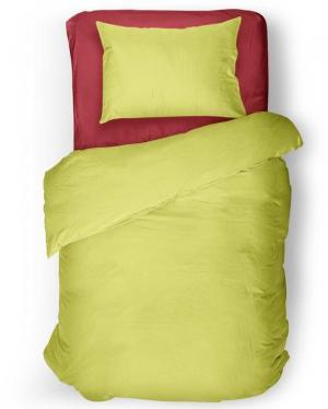Obliečky Žlté svetlé (Rozmer: 1x150/200 + 1x60/50)