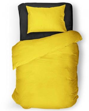 Obliečky Žlté sýte (Rozmer: 1x150/200 + 1x60/50)