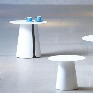 Príručný stôl FEEL | Ø 40 cm » biela