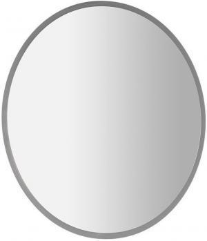 SAPHO - VISO LED podsvietené guľaté zrkadlo, priemer 70cm VS070