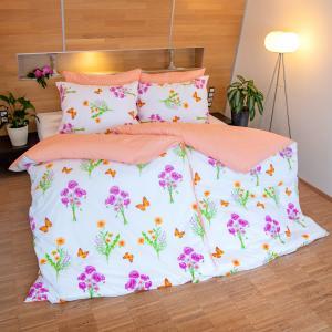 Stanex Luxusné obliečky Jar oranžové 140x200/70x90 cm