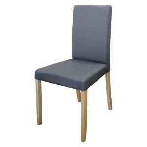 Stolička PRIMA sivá/svetlé nohy
