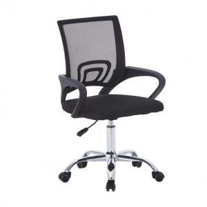 TEMPO KONDELA Dex 2 New kancelárska stolička s podrúčkami čierna / chróm
