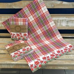 Utierka kuchynská bavlnená tkaná Maky 3ks, 50x70cm, 270 g/m2
