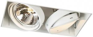 Zapustené bodové biele otočné a sklopné AR111 Trimless - Oneon 111-2