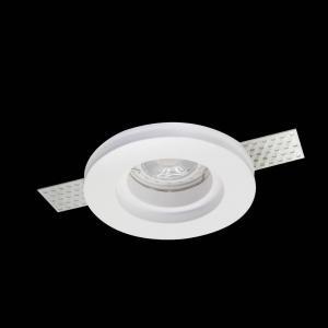 Zápustné - podhľadové svietidlo AZZARDO Hera Gips Round S white AZ3464