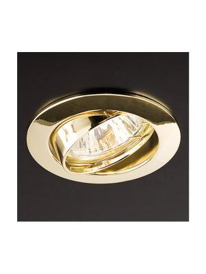 Zápustné - podhľadové svietidlo REDO ELC 229B ZLATÁ GU5.3 70003