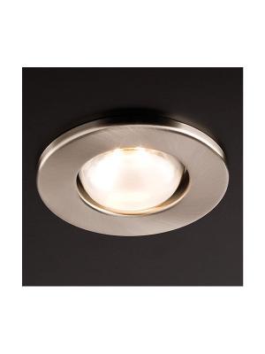 Zápustné - podhľadové svietidlo REDO FR 39 E14 30W         70215