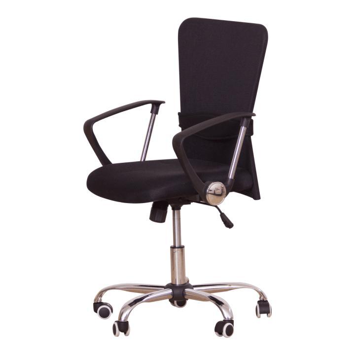 Kancelárska stolička AEX  CIERNA SIETKA