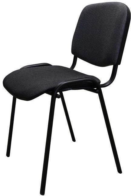 Kancelárská stolička ISO NEW sivá Tempo Kondela